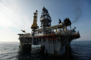 A Drill in the Gulf of Mexico